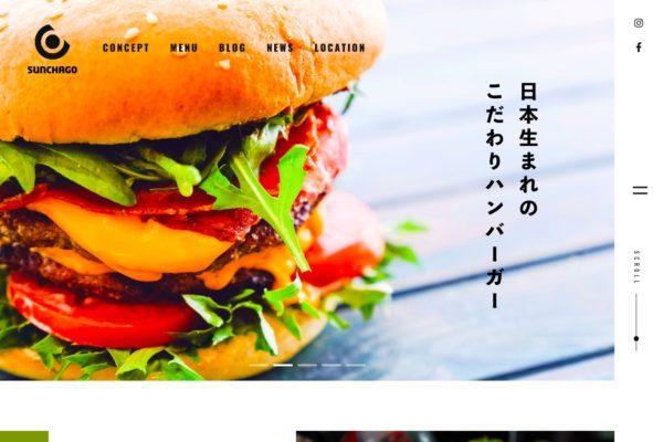 Web design concept for Hamburger Shop.