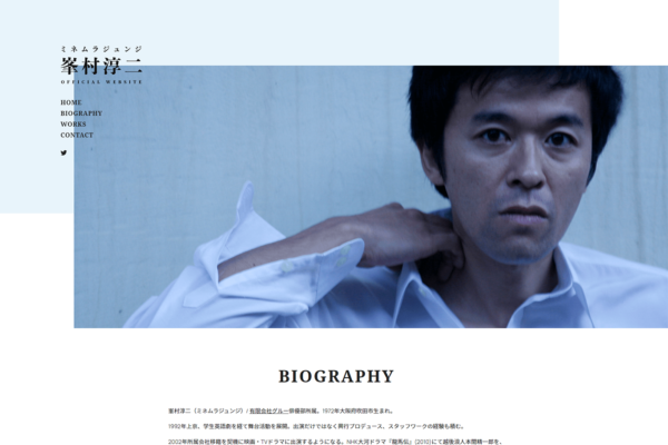 峯村淳二 Official Website