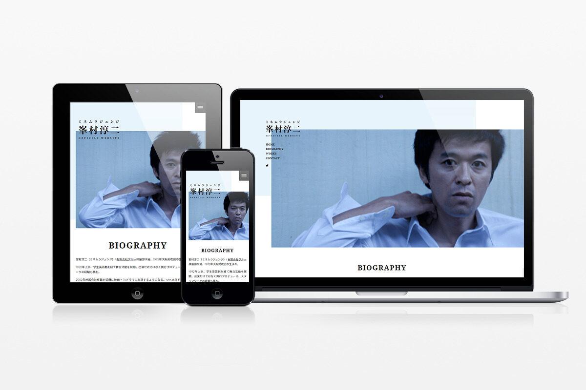 峯村淳二 Official Website