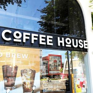 【バリューチェーン】中小企業に必要なコストと付加価値の考え方